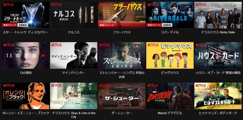 【2021年5月最新】コロナ禍おすすめ「Netflix」で最も人気な映画は何か!に関する画像